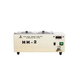 Baño María. Modelo HH-2 - Envío Gratuito